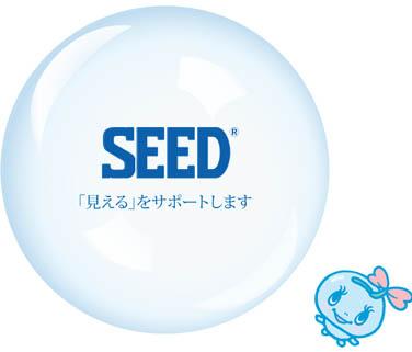 seedicon