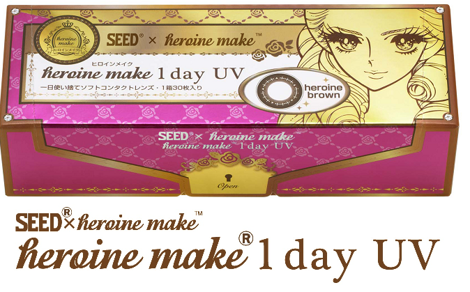 heroine package and logo